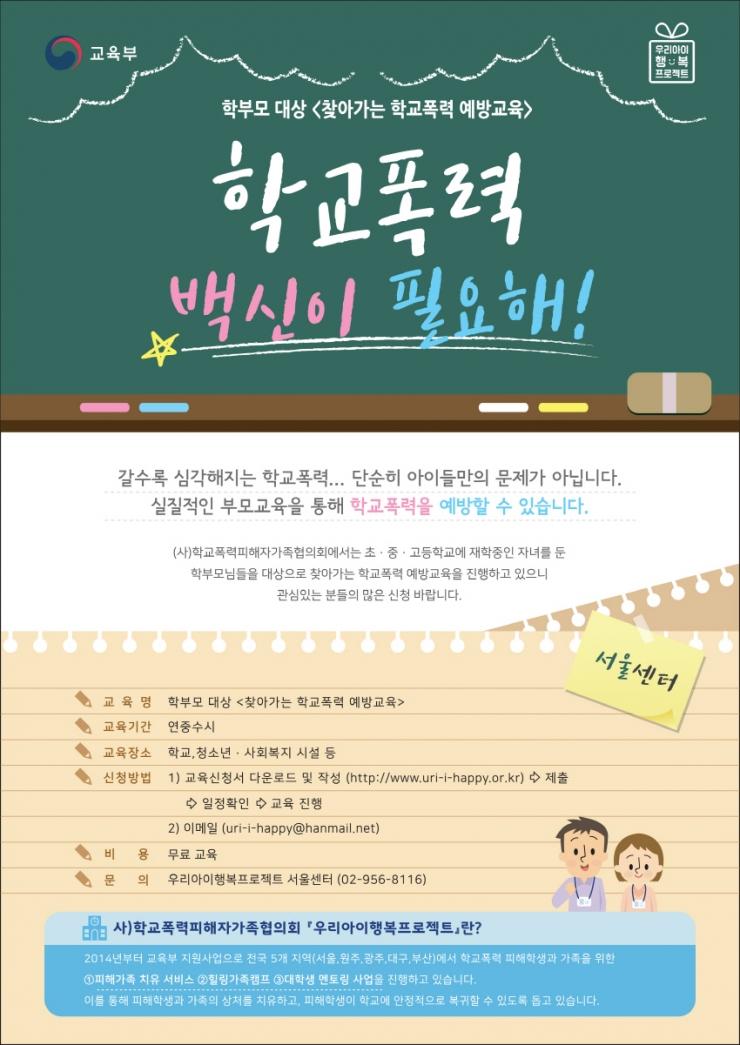 [크기변환]seoul center