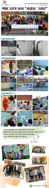 0427_남부센터-4월-멘토링-정기모임3