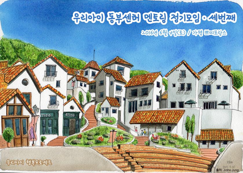 0604_동부센터-6월-정기모임-안내