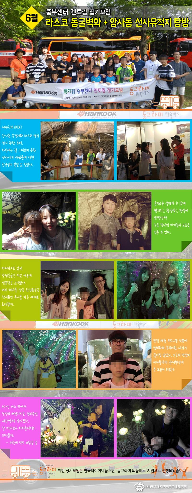 0618-중부멘토링-후기-모자