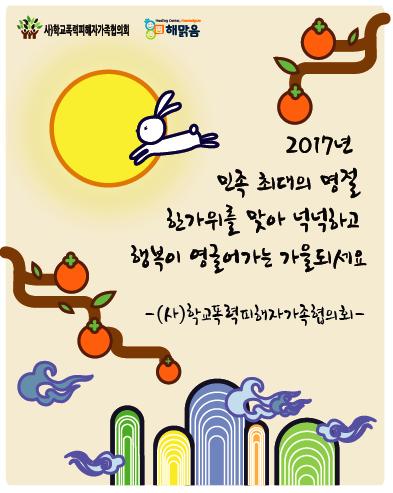 KakaoTalk_20170928_095851202