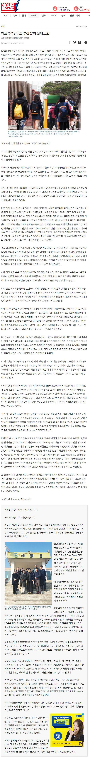 일요신문_(2016_2_17)_최종